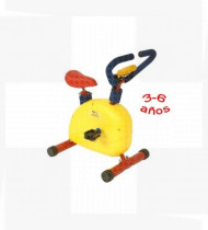 Bicicleta estática Pediátrica ORTOWEB
